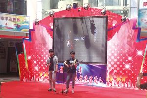 红街大舞台